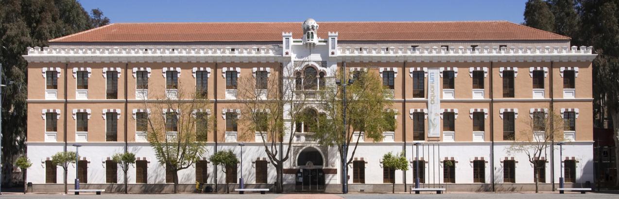 Museo de La Universidad de Murcia
