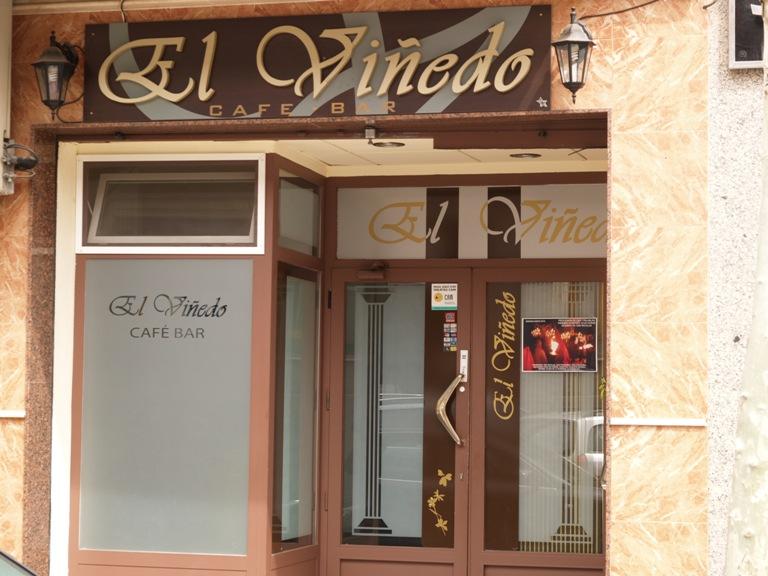 Café Bar El Viñedo