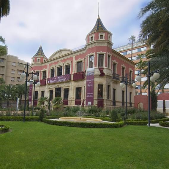 Casa Museo Huerto Ruano de Lorca