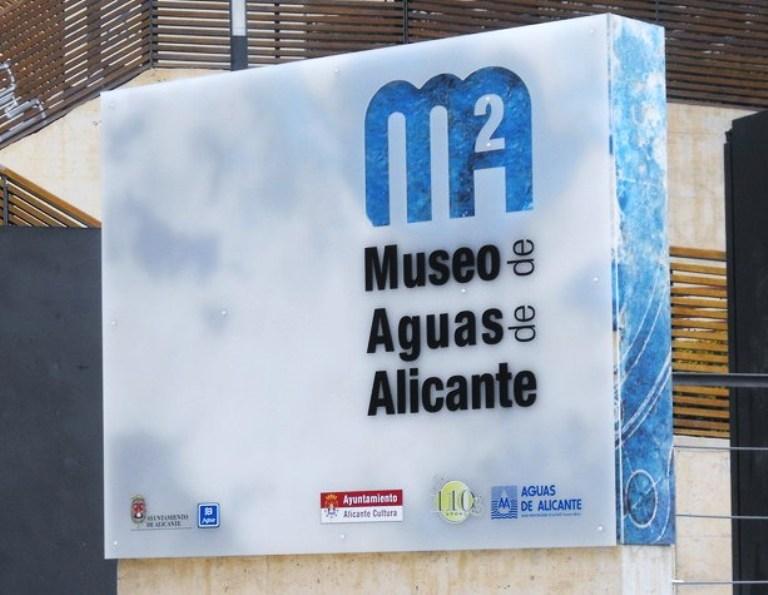 Museo del Agua Pozos de Garrigós de Alicante