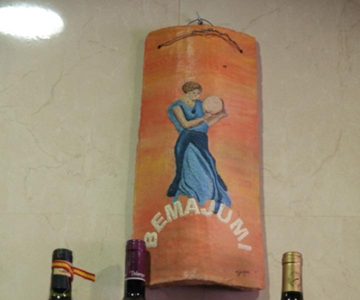 Bar Bemajumi