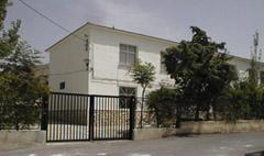 Colegio Rural Agrupado Comarca Oriental de Barinas en Abanilla