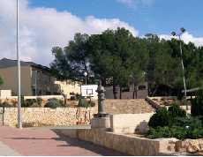 Colegio Público de Infantil y Primaria San Vicente Ferrer