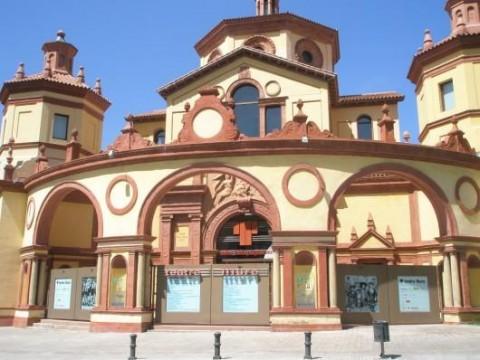 Teatre Lliure Montjuïc - Sala Fabià Puigserver
