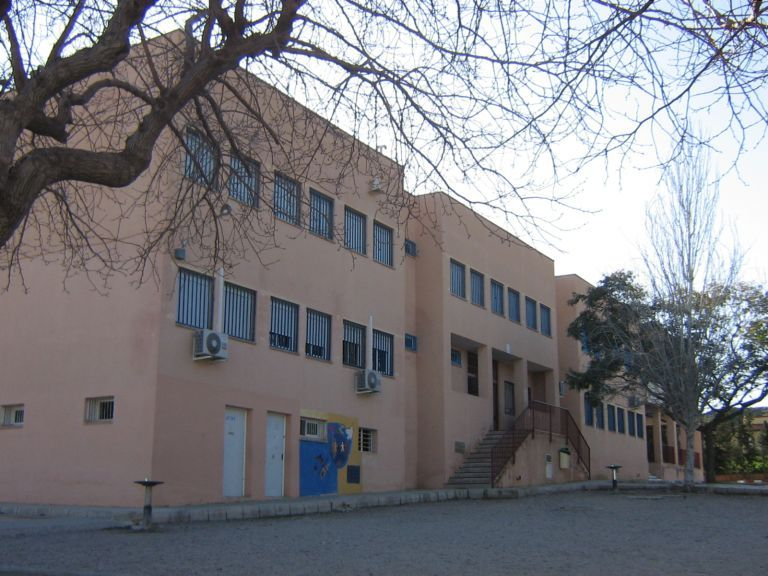 Colegio de Educación Infantil y Primaria Ntra.Sra.del Rosario