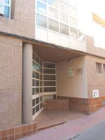 Escuela Oficial de Idiomas de Molina de Segura