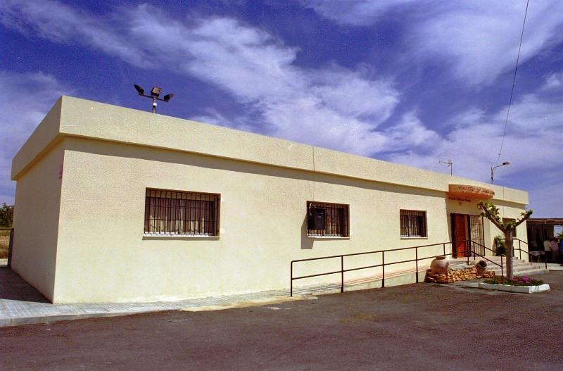 Museo Etnográfico del Campo de Cartagena
