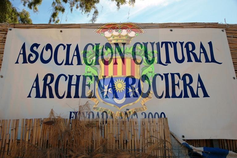 Asociación Cultural Archena Rociera