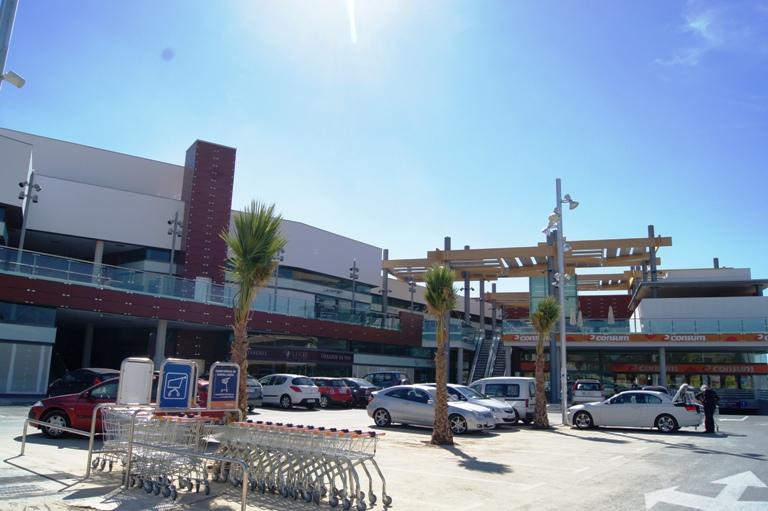 Centro Comercial Green Park Altorreal
