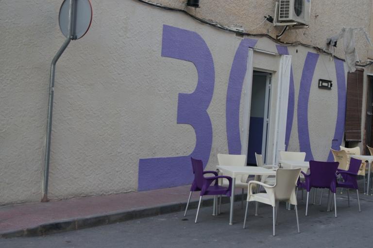 Pub Cafetería 300