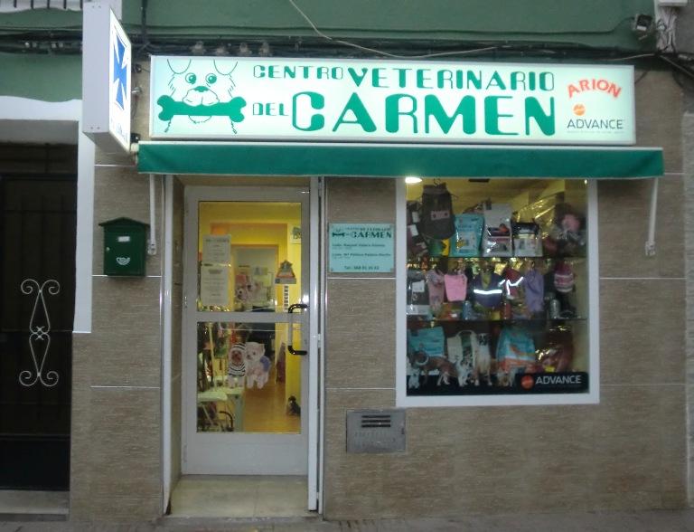 Centro Veterinario del Carmen Alguazas