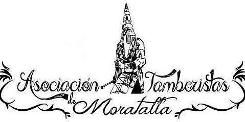 Museo de la Fiesta del Tambor de Moratalla