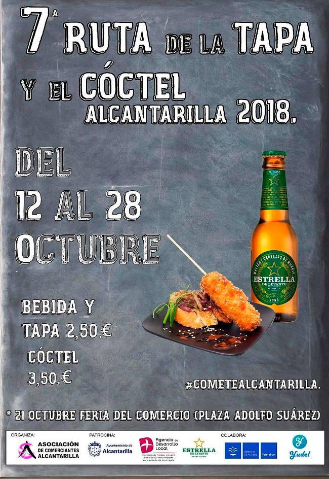 cartel-ruta-tapa-alcantarilla-2018.jpg