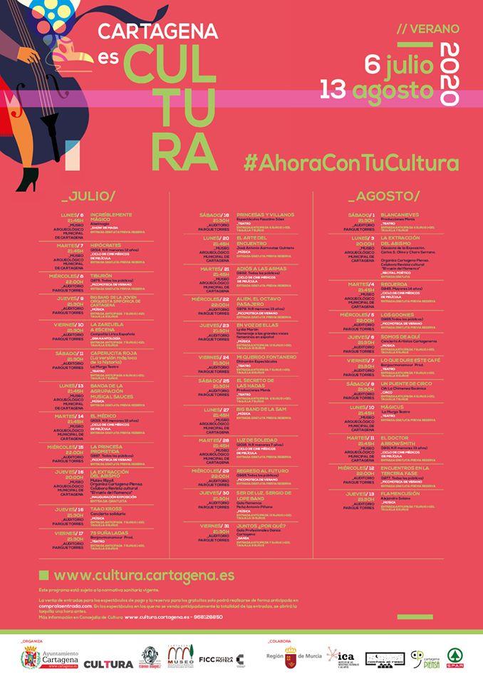 cultura-cartagena-verano-1.jpg