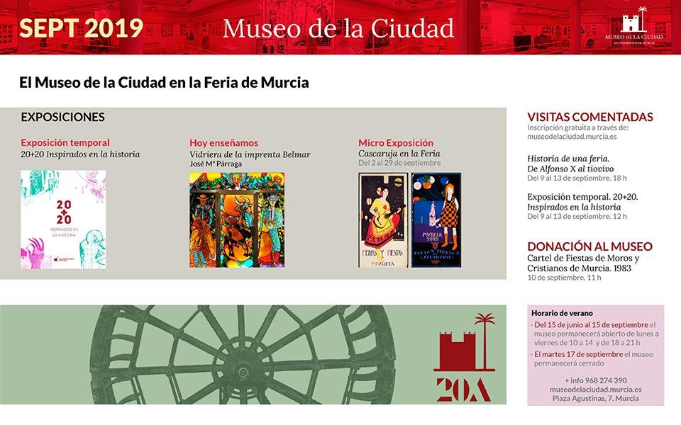 MUSEO-DE-LA-CIUDAD-DE-MURCIA-FERIA-DE-SEPTIEMBRRE.jpg