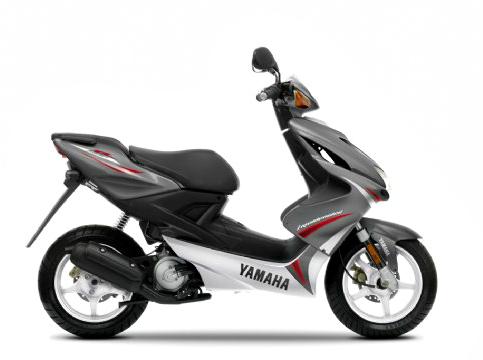Promoción Exclusiva Yamaha Aerox R Gris por 2250€